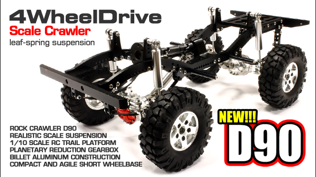 range rover parts diagram with Rock Crawler D90 From Team Integy on 919 likewise Land Rover Series Parts Catalog together with Topic123822 moreover Watch as well VUB501210 LAND ROVER DISCOVERY 3 LR3 A FRAME PROTECTION BAR.