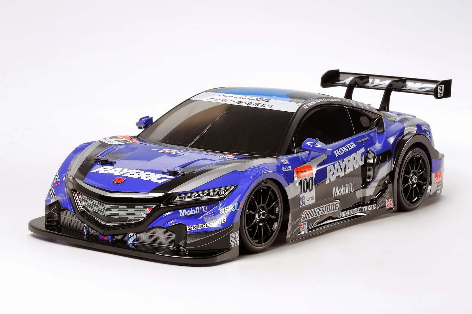 New Raybrig Nsx Concept Gt Race Car In 1 10 Scale